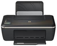 ���� HP Deskjet Ink Advantage 2520hc (CZ338A)