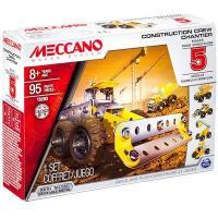 Фото Meccano 91785 Набор строительной техники 5 моделей