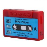 Activ Cassette