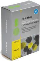 Cactus CS-C4848