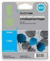Cactus CS-CZ110AE