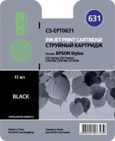 Cactus CS-EPT0631