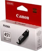 Canon CLI-451GY