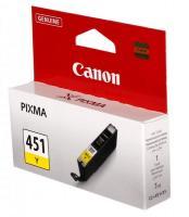 Canon CLI-451Y