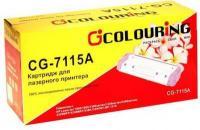 Colouring C7115A/EP-25