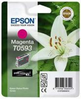 Epson C13T05934010
