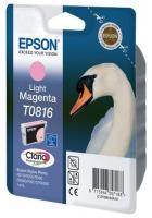 Epson C13T08164A