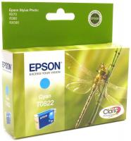 Epson C13T08224A10