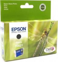 Epson C13T11214A10