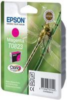 Epson C13T11234A10