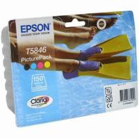 Epson C13T584640
