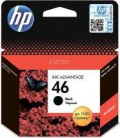 HP CZ637AE
