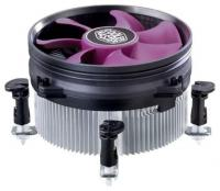 CoolerMaster X Dream i117