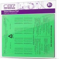 CBR CMP-024