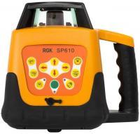 RGK SP-610