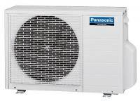 Panasonic CU-2E15GBE