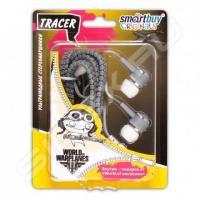 Smartbuy Tracer