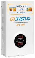 Энергия АРС 2000