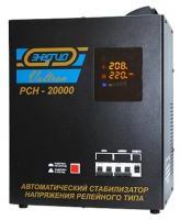 Энергия Voltron РСН-20000