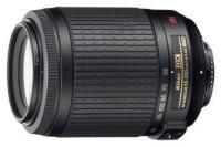 Nikon 55-200mm f/4-5.6 AF-S VR DX Zoom-Nikkor