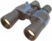 Цены на Бинокль Veber БПЦ Zoom 8 - 32x50 бинокль,   увеличение 8 - 32x,   диаметр объектива 50 мм