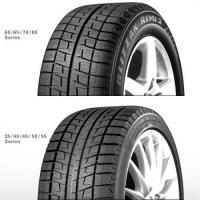 Bridgestone Blizzak Revo 2 (255/50R19 107Q)