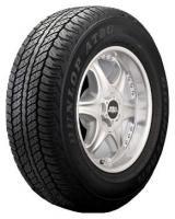 Dunlop Grandtrek AT20 (255/70R16 111H)