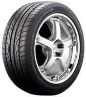 Dunlop SP Sport Maxx (205/50R16 87Y)