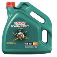 CASTROL Magnatec Diesel DPF 5W-40 4л