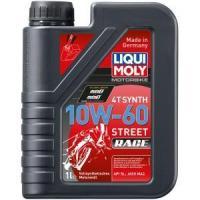 Liqui Moly Motorbike 4T Synth Street Race 10W-60 1л (1525)