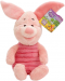 Цены на DISNEY Disney 1100818 Дисней Хрюня 25 см Мягкая игрушка 1100818