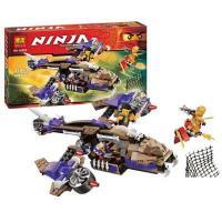 Bela Ninja Вертолётная атака Анакондрай (10321)