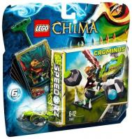 LEGO Legends of Chima 70103 Супер Камнебол