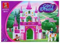SLUBAN Розовая мечта M38-B0153 Фантастический замок