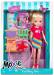 Цены на Moxie Moxie 533436 Мокси Рукодельница,   Эйвери Кукла 533436