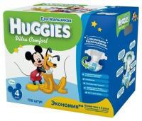 Huggies Ultra Comfort для мальчиков 4 (126 шт.)