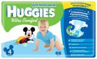 Huggies Ultra Comfort для мальчиков 4 (66 шт.)