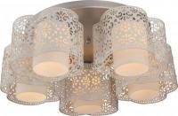 Arte Lamp A8348PL-5WH