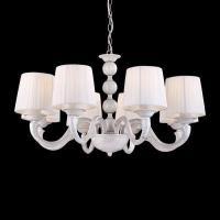 Arte Lamp A9395LM-8WG