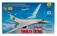 ZVEZDA Бомбардировщик Ту-160 (ZVE7002)