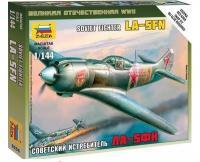 ZVEZDA Советский истребитель Ла-5 ФН (ZVE6255)