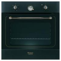 Hotpoint-Ariston FHR 540