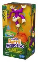 Hasbro Взрыв Чики (A2041H)