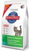Hill's Science Plan Feline Kitten Healthy Development Tuna 0,4 кг