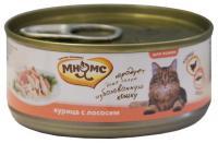 МНЯМС Консервы для кошек Курица с лососем в нежном желе 0,07 кг