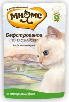 МНЯМС Влажный корм для кошек Бефстроганов по-тасмански (страусиное филе) 0,085 кг
