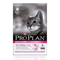 Purina Pro Plan Adult Delicate с индейкой 1,5 кг
