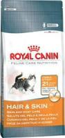 Royal Canin Hair&Skin 33 0,4 кг