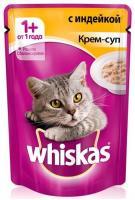 Whiskas Крем-суп с индейкой 85 г