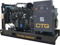 CTG AD-550SD